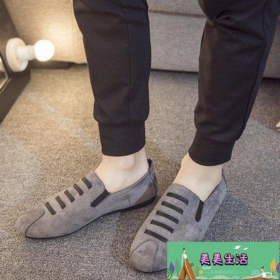 秋季新款豆豆鞋男夏季精神社會小伙男鞋子快手紅人同款韓版潮【美美生活】