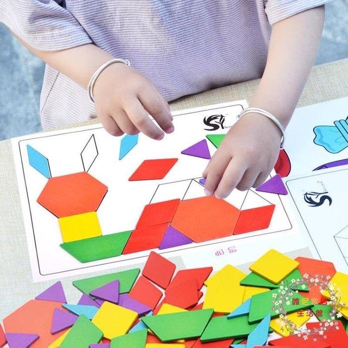 智力兒童拼圖玩具2-3-4-5-6歲男女孩早教益智木質七巧板寶寶拼板ஐ風行購物街ஐ