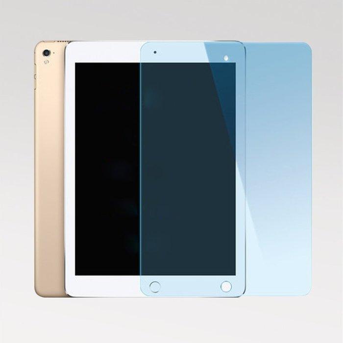 【台幹】 Mini12345 抗藍光 防藍光 鋼化玻璃貼 玻璃貼 鋼化膜 玻璃保護貼 保護貼保護膜 螢幕保護貼【B02】