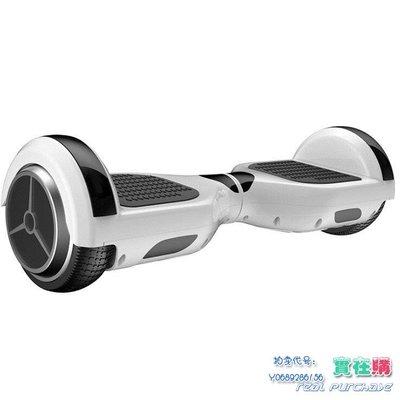 阿爾郎維勝達 電動代步平衡車智能體感成人兩輪車兒童雙輪漂移(交換禮物 創意)聖誕