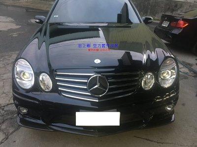 車之鄉 BENZ W211 E63 全車大包圍 原廠E63 1:1比例 (前保+後保+左右側裙)