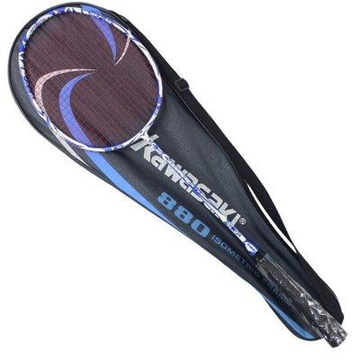 Kawasaki 川崎羽球拍 青花瓷-白色/一支入(定3200) 附背拍袋 有穿線 高強度碳纖維羽拍 羽毛球拍 羽拍-出