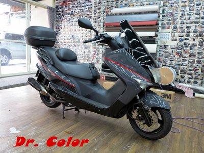 Dr. Color 玩色專業汽車包膜 YAMAHA Majesty 車身線條客製化 (3M 1080)
