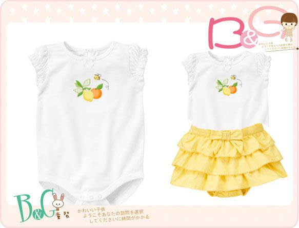 【B& G童裝】正品美國進口GYMBOREE檸檬蜜蜂圖樣白色短袖連身衣6-12mos