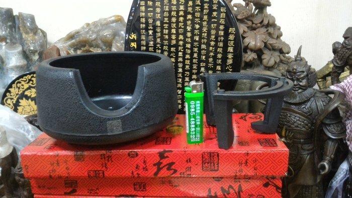 代PO琉晶坊/小炭爐B.980