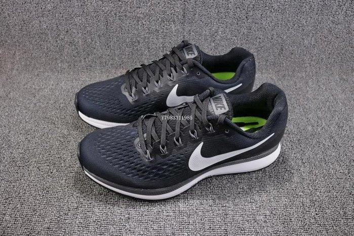 Nike Air Zoom Pegasus 34 黑白 百搭 網面透氣 休閒運動慢跑鞋 男鞋 880555-001