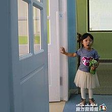[全場免運]防夾手門縫保護條推拉門玻璃門檔門夾幼兒園兒童防護安全門卡 【午后街角】