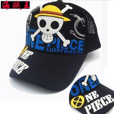 海賊王路飛遮陽帽動漫批發漫展熱賣爆款喬巴索隆帽子