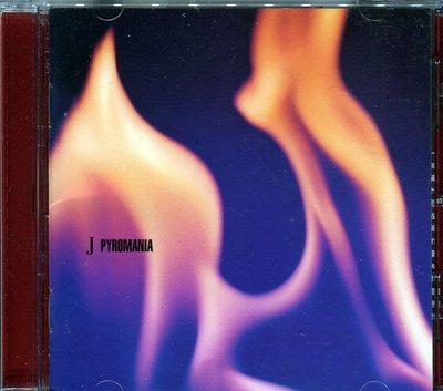 【嘟嘟音樂坊】J - Pyromania