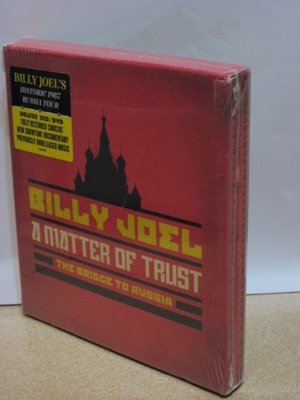 《比利喬》俄羅斯巡演(豪 華精裝版2CD+DVD)/Billy Joel A Matter of Trust 全新未拆