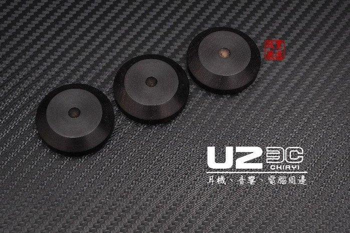 黑檀純木墊片 中號【U2嚴選墊材】頂級 黑檀木角錐 音響喇叭 墊材 腳錐 擴大機