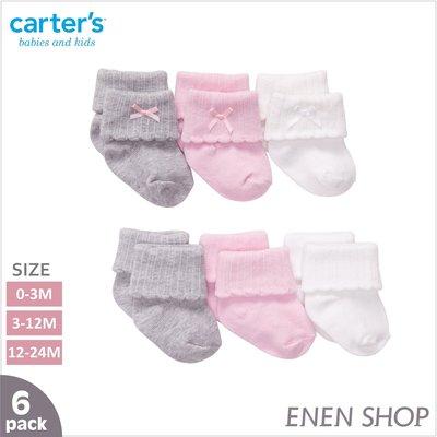 『Enen Shop』@Carters 素面蝴蝶結針織襪六件組 #23674|0M-3M-12M-24M