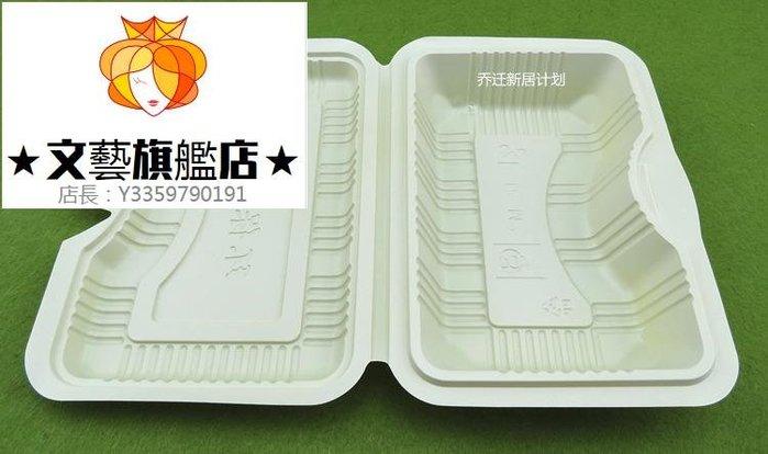 預售款-WYQJD-加厚黃白M2米飯盒 100個/包 一次性打包盒 一次性飯盒 米飯快餐盒