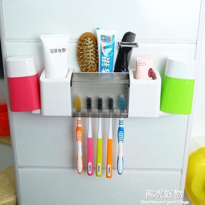 麥麥部落 牙刷架衛生間免打孔壁掛居居家用吸盤牙刷置物架MB9D8