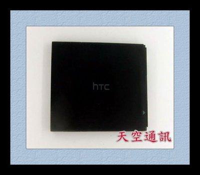 妮妮通訊~♥ HTC 原廠電池 電池 A7272 DESIRE Z,7 Mozart 莫札特 門市直營 可自取
