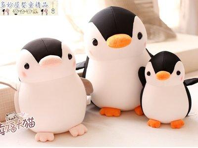 ~多妙屋~夏季企鵝布娃娃 北極熊毛絨公仔 企鵝納米泡沫粒子玩偶