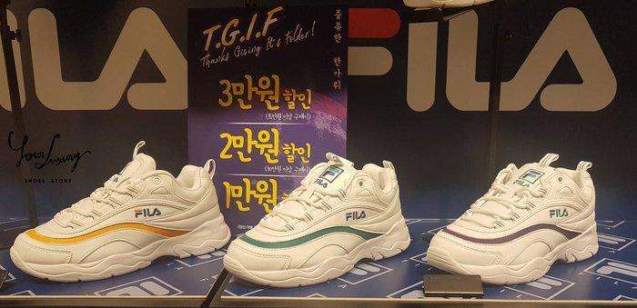 【Luxury】韓國代購 FILA RAY FOLDER 聯名款 黃線 綠線 紫 厚底 增高 老爹鞋 復古白鞋 休閒鞋