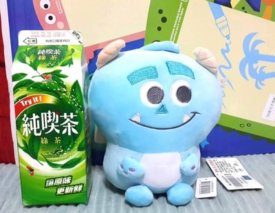 Monster Sulley Sully Plush Toy Soft Doll Kids Birthday Gift