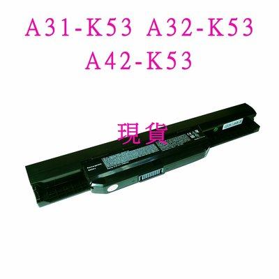 全新ASUS A53SV A53TK A54C A54HR A54L A83  A83B A83BY A83S電池 台中市