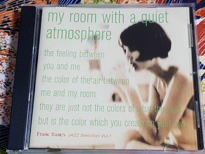 R西洋團(二手CD)my room with a quiet atmosphere 日本版~