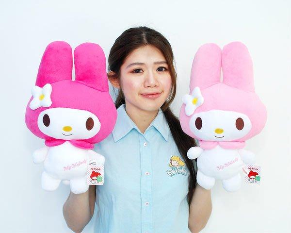 可愛美樂蒂娃娃~高40公分~正版三麗鷗~美樂蒂玩偶~最可愛兔子玩偶