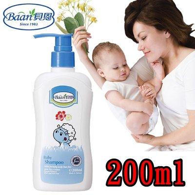 貝恩 嬰兒洗髮精200ml §小豆芽§ Baan 貝恩 嬰兒洗髮精200ml