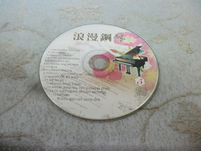 紫色小館28-2------浪漫鋼琴5