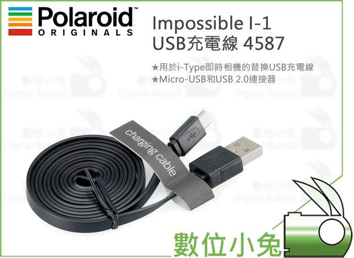 數位小兔【Polaroid 寶麗萊 Impossible I-1 USB充電線 4587】i-Type 1米