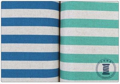 ✿小布物曲✿中條紋 100%純棉麻印花布(厚) 窄幅110CM 日本進口質感優 共10色 單價/尺