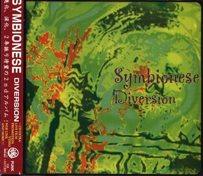 八八 - SYMBIONESE - DIVERSION - 日版 CD+VIDEO+OBI