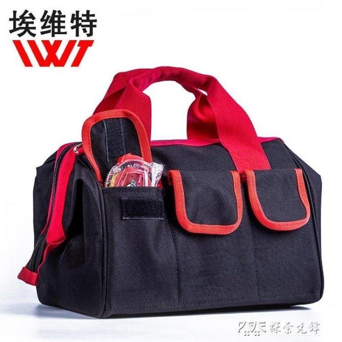 工具包多功能維修帆布包袋大加厚小號單肩家用工具袋電工工具包
