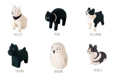 《散步生活雜貨-鄉村散步》日本進口 新款 T-Lab木質玩具-動物系列 (六款選擇)