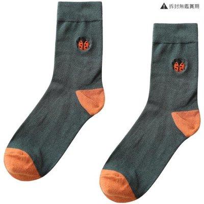 【3雙裝】襪子男中筒長襪學院風【全館八五折】