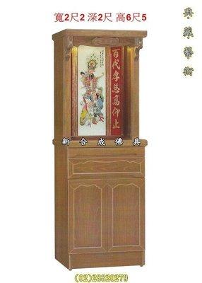 新合成佛具 LED頂級 2尺2,2尺9,3尺6,4尺2 神櫥 神桌 佛櫥 佛桌神廚佛廚