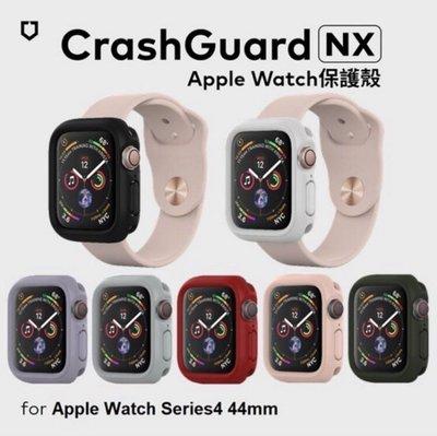 犀牛盾Crashguard NX Apple Watch (Series 4)40/44mm防摔邊框保護殼台中現貨免運