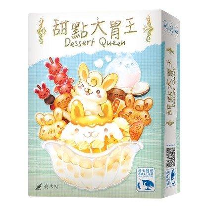 骰子人桌遊-甜點大胃王 Dessert Queen(繁)小吃大胃王