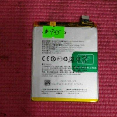 OPPO R15 / CPH1835 / R15 副厰 電池 現貨 【此為DIY價格不含換】