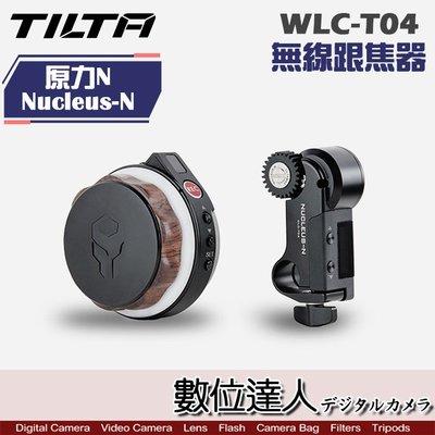 【附電池、座充】TILTA 鐵頭 WLC-T04 無線跟焦器 Nucleus-N 原力N / 追焦器 無線 控制器
