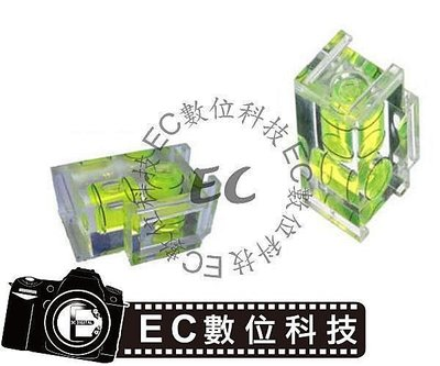 【EC數位】SONY 機頂熱靴座 機頂水平儀 雙向水平儀熱靴座 雙氣泡 雙向雙軸 熱靴保護蓋
