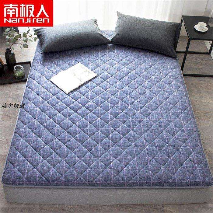 防滑保護墊床墊床褥1.8m床2米雙人墊被1.5褥子加厚墊子1.2