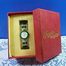 【水晶錶】全新絕版 鱷魚錶 (圓綠框白面) 水晶錶帶手圍可調整 附盒 尺寸:9*3.5*2.5㎝ 重量:90g