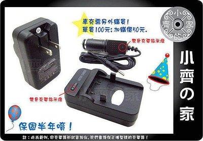 自拍神器CASIO NP-150 LI-50B電池座充 TR50 TR500 TR60 TR550 充電器-小齊的家