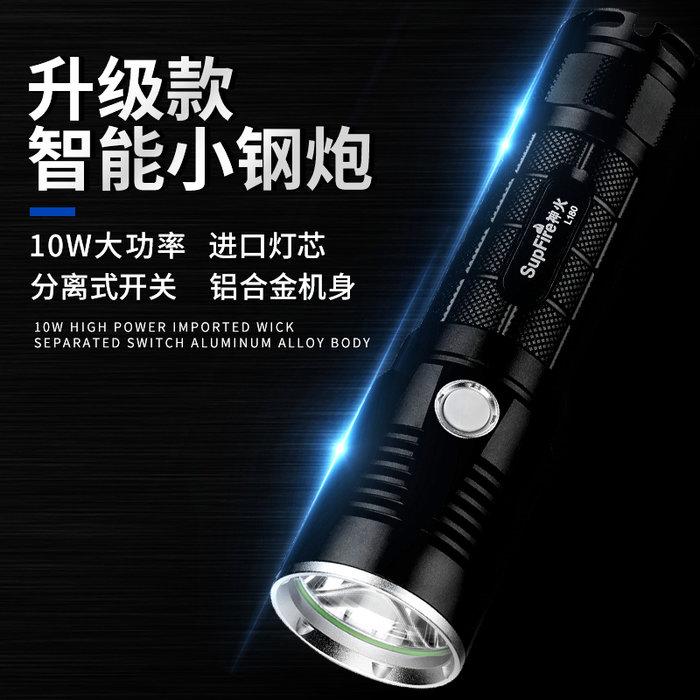26650強光手電筒充電led燈戶外露營超亮遠射強光照明