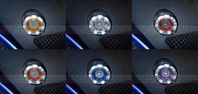 雅原商社-五股分社 304鋼 鋼鐵心臟 YAMAHA 勁戰 三代勁戰 專用 腳踏螺絲 腳踏塞 不鏽鋼螺絲 鋁合金