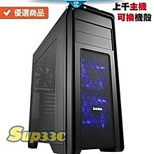 技嘉 RTX2070 GAMING OC WHIT 技嘉 GP-G750H 750W 金牌 9A1 新楓之谷 絕地求生