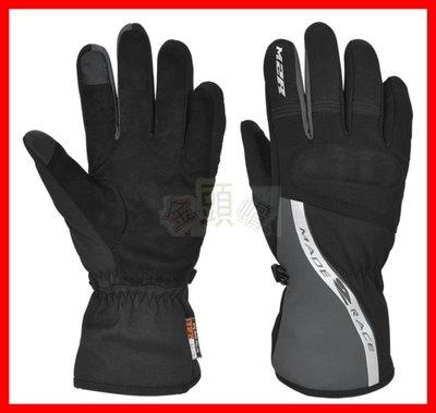 ㊣金頭帽㊣【可面交】【免運】【M2R G-19 G19 騎士手套】長手套 防水 防摔 可觸控  冬季 PE護殼 手套