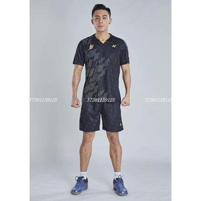 整套 新款 YY 羽球服 尤尼克斯 羽毛球服 情侶短袖 運動套裝 男女 運動服 YONEX 羽球衣 跑步服 健身衣