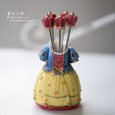 創意禮物歐式韓國可愛白雪公主裙子水果叉...