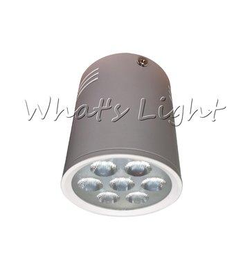 划得來LED燈飾~現代簡約時尚 北歐風 迷你白筒燈 7燈7W LED吸頂聚光投射燈 三色溫可選 KS3-0462 含稅