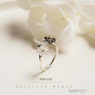 戒指古風s925純銀荊棘玫瑰開口戒指女可調節簡約學生個性復古風貝殼食指戒